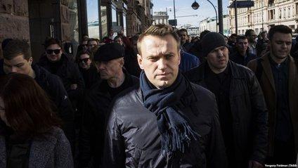 Олексій Навальний - фото 1