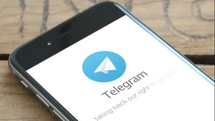 Telegram - фото 1