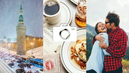 Шалений тренд в Instagram та засніжена Москва: 2 червня у трьох фото - фото 1