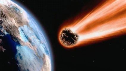 До Землі наближається величезний астероїд - фото 1