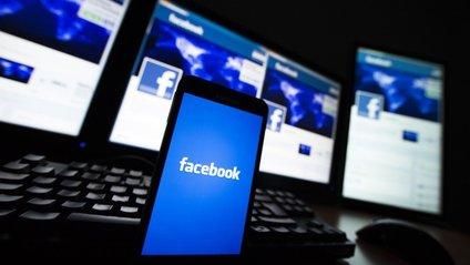Facebook суворо обмежить доступ до фото - фото 1