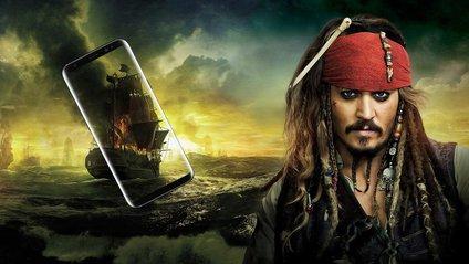 Пірат - фото 1