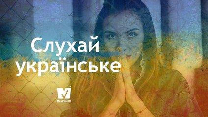 10 пісень, якими вразили українські музиканти цього тижня - фото 1