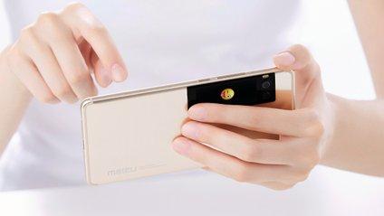 Meizu Pro 7 - фото 1
