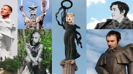 Популярні українські артисти стали пам'ятниками: кумедні анімації - фото 1