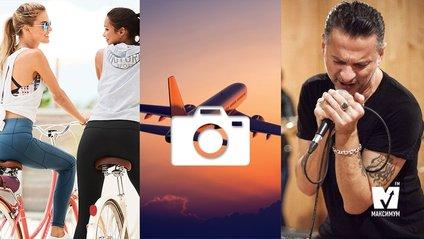Заміна Ryanair та невідомий Depeche Mode: 12 липня у трьох фото - фото 1