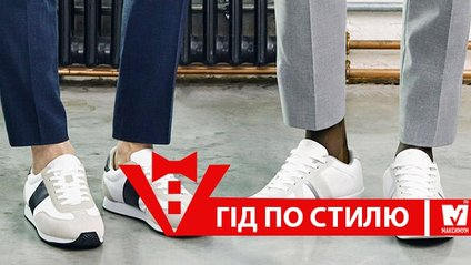 Гід по стилю. Строгий діловий костюм і спортивне взуття  практичні ... bf5de764ba471