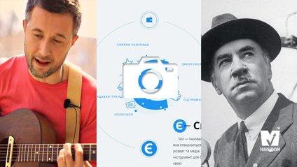 День винахідника та вражаючі українські пісні: 16 вересня у трьох фото - фото 1