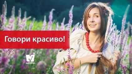 Найкращі українські фразеологізми - фото 1