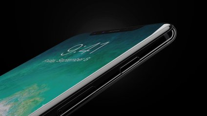 Один з концептів iPhone 8 - фото 1