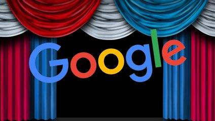 Пройдіть тест про Google! - фото 1