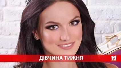 Дівчина тижня. Українка  Юліана Короченцева, яку визнали найкрасивішою жінкою Всесвіту - фото 1