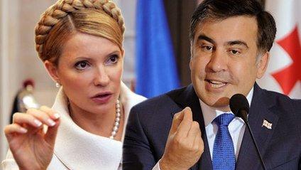 """Тимошенко з Саакашвілі опинилися в """"чистилищі Миротворця"""" - фото 1"""