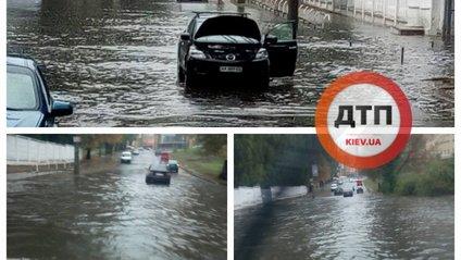 Київ затопило - фото 1