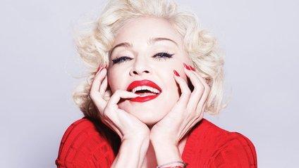 Мадонна зворушливо привітала донечку Лурдес - фото 1