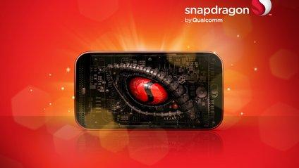 Qualcomm готує революційний мобільний процесор - фото 1