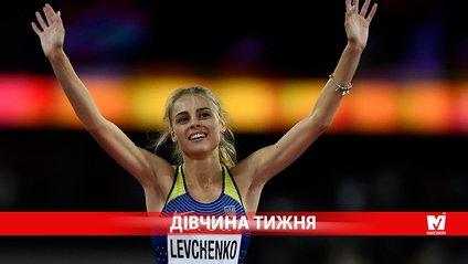 Дівчина тижня. Юлія Левченко – найкраща юна легкоатлетка Європи - фото 1