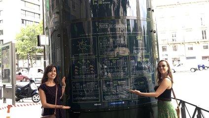У Парижі встановили величезний акваріум для очищення повітря - фото 1