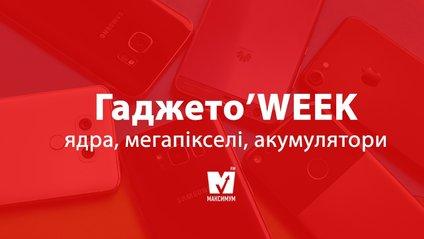 Ядра, мегапікселі, потужні акумулятори: на що не варто вестись при покупці смартфона - фото 1