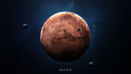 Далекий Марс - фото 1
