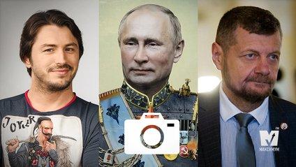 Відверте інтерв'ю Сергія Притули та цар-Путін: 26 жовтня у трьох фото - фото 1