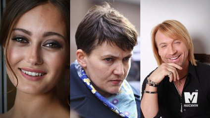Гарячі танці Надії Савченко та нова пасія Бреда Пітта: 22 жовтня у трьох фото - фото 1