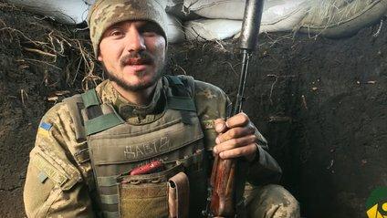 День захисника України: бійці АТО записали зворушливе звернення - фото 1