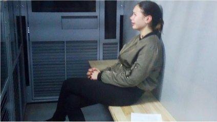 Олена Зайцева у суді - фото 1