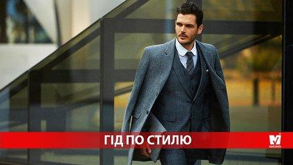 Гід по стилю. Осіннє пальто: як виглядати стильно - фото 1