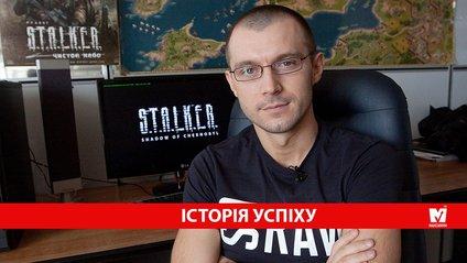 Історія успішного українця, який в 20 років став доларовим мільйонером - фото 1