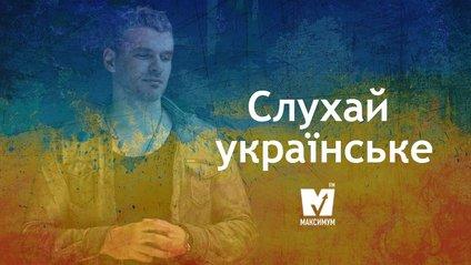 10 нових українських пісень, від яких мурашки по шкірі - фото 1