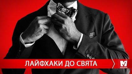 Що подарувати чоловікам: ТОП-7 крутих ідей від українських брендів - фото 1