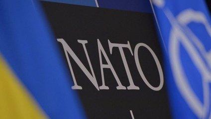Ось чому НАТО потрібна Україна - фото 1