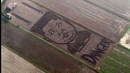 "Фермер ""намалював"" трактором портрет Кім Чен Ина - фото 1"