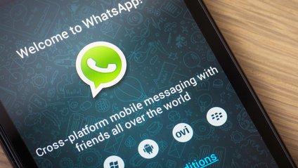У WhatsApp додали нову функцію - фото 1