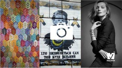 Дівчина тижня та бабине літо в Україні: 15 жовтня у трьох фото - фото 1