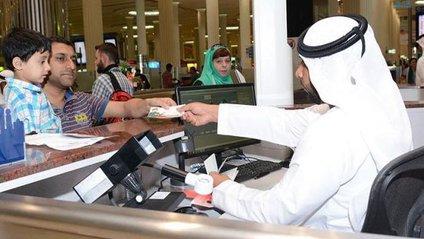 Віртуальний паспортний контроль - фото 1