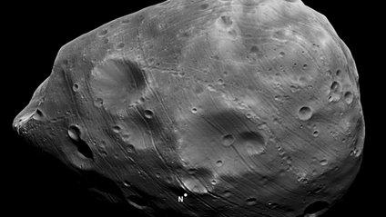 На супутнику Марса виявили НЛО - фото 1
