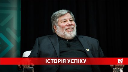 Завжди знав, що маю українське прізвище: вражаюча історія успіху Стівена Возняка - фото 1