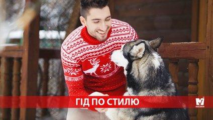 Гід по стилю. Зимовий светр: як залишатися стильним, якщо на вулиці холодно - фото 1