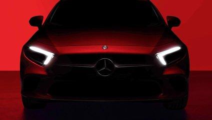 Mercedes-Benz показав тизер люксового купе CLS - фото 1