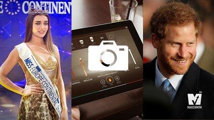 Заручини принца Гаррі та Меган Маркл і смарт-гаджети для дому: 27 листопада у трьох фото - фото 1