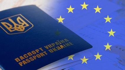 Скільки українців вівдвідали Європу - фото 1
