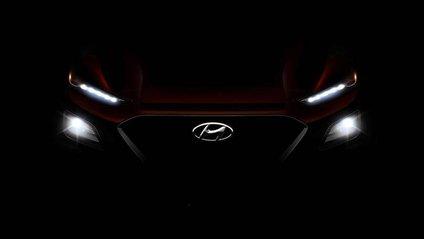 Скоро представлять позашляховик Hyundai Kona - фото 1