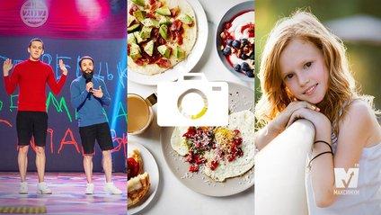 Дитяче Євробачення-2017 та оригінальні сніданки на кожен день: 26 листопада у трьох фото - фото 1