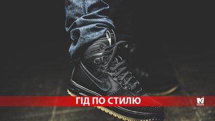 Гід по стилю. Зимове взуття  основні тенденції та правила вибору ... 0c67a6b844049