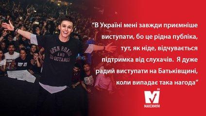 Євген Смирнов підкорив світ своєю музикою - фото 1