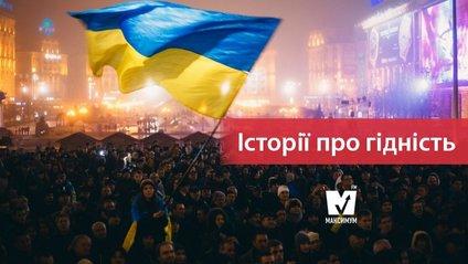 Євромайдан очима студентів - фото 1
