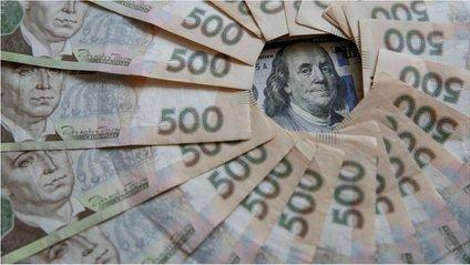 Курс валют на 21 листопада: гривню зміцнили - фото 1
