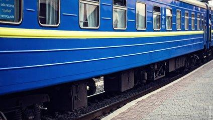 Укрзалізниця хоче перевозити БІЛЬШЕ пасажирів - фото 1